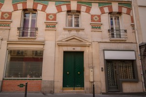 Street side entrance